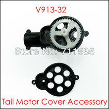 V913-32 Tail Motor Cover Accessory Spare Parts For WLTOYS V913 2.4G 4CH Radio Control RC Helicopter(China)