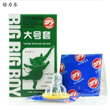 Buy Beilile USA Brand Original Penis Sleeve Large Size Natural Latex Condoms Men Adult Sex Products Couples 10pcs/box