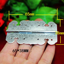 Bulk White Cabinet Door Luggage Aluminum Hinge,8 Holes Furniture Decor,Antique Vintage Heart Flower Dot Hinge,65*38mm,200Pcs