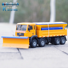 Free Shipping Kaidiwei 620029 alloy engineering vehicle model 1:50 shovel snow remover special car toys winter service vehicle