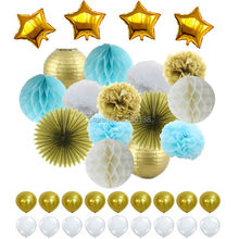 Blue and White Party Tissue Paper Honeycomb Balls Pom Poms Gold Paper Lantern Flower Fan Latex & Star Foil Balloons for Decor