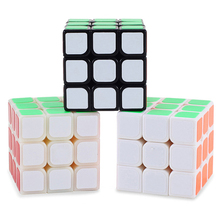3x3x3 Three Layers Magic Cube Profissional Competition Speed Cubo Non Stickers Puzzle Magic Cube Cool Toy Boy(China)