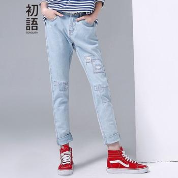 Toyouth nuevo agujero de la manera pantalones vaqueros chicas patchwork spliced casual pantalones harem pant pantalones loose outwear casual