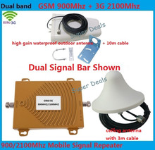 FULL SET Dual band GSM 2G 3G WCDMA 900 / 2100MHZ Mobile Phone Signal Amplifier 3G GSM Repeater, Signal Booster GSM 3G Booster