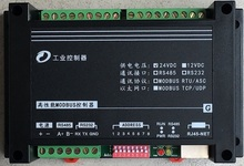6 way relay control output module, 220V, 5A, contact capacity equipment, Modbus, TCP Ethernet