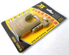 Free shipping BOSI 50mm brass padlock master lock with 4pc keys(China)