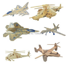 Hot sale 3Dwooden plane aircraft helicopter jigsaw puzzle toy educational wooden toys for DIY handmade puzzles aircraft series(China)