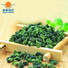200g Free shipping Tie Guanyin tea&Tikuanyin tea(China)