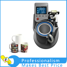 Mini Pneumatic Sublimation Printing Machine Mug Heat Transfer Machine ST-110 280W 110V/220V for 11oz Mug Cup