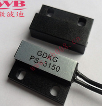 PS-3150 magnetic proximity switch  Reed switch Normally open come with magnetic and 20m cable