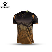 Top quality Men's Soccer Jersey 2016 Kelme football jersey breathable wicking short-sleeve sport training jersey Free Shipping