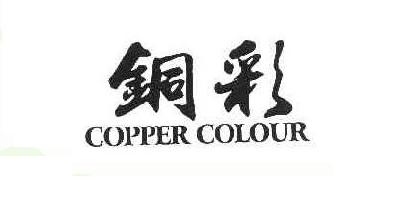 Copper Colour