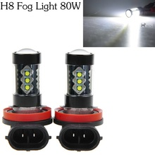 1 Pair H8 fog light 80W Cree chip LED Car styling Fog Lamp headlight Bulb Auto lights 12V 6000K xenon car styling DRL foglight(China)