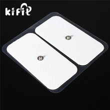 KIFIT Practical 2pc Reusable Push Button Replacement Electrode Pads Tens Machine Self Adhesive Stud Massager Health Care Tool(China)