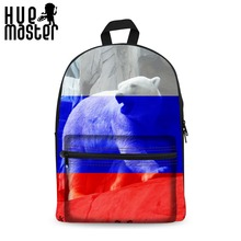 HUE MASTER 15 Inch Canvas Backpack Banner 3D Printing Pattern School Bags Boys Girls Multi compartment Comfortable Laptop ba(China)
