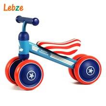 Children's Bicycle Kids Balance Bike Ride Toys Kids Four Wheels Child Bicycle Carbon Steel Bike Children 1-2 Years