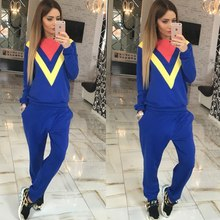 2017 New Womens Two Piece Sets Sporting Suits Female Pullover Patchwork Striped Women Sporting Outwear Tracking Suit Sweatsuit