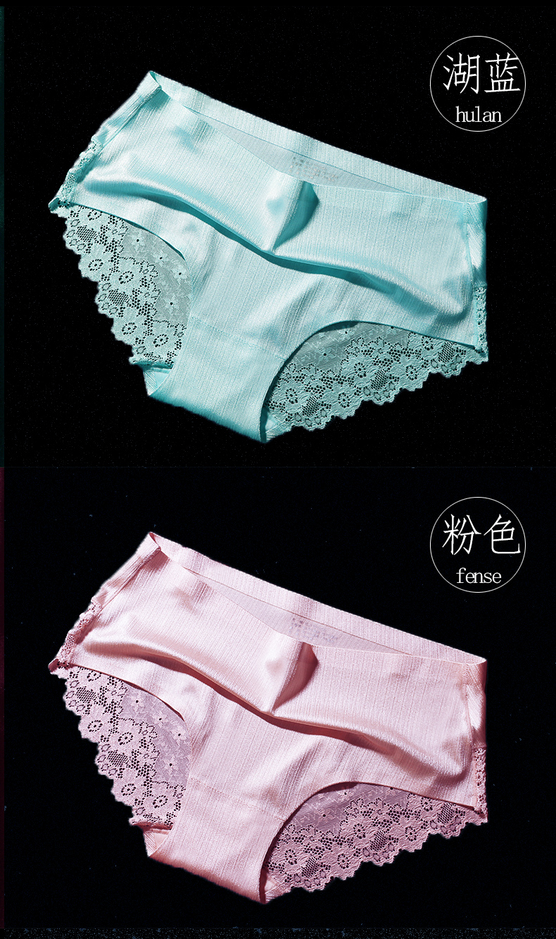 5Pcs/lot Hot Sale Women's Sexy Lace Panties Mid-Rise Seamless Traceless Sexy lingerie Underwear Panties Briefs Ladies Panties