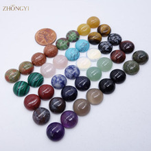 50pcs/lot Wholesale 16mm natural Gem stone mixed round CAB cabochon obsidian/opal/onyx/crystal powder crystal beads no hole(China)