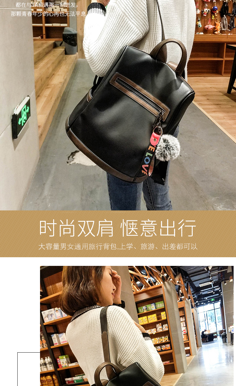 2018 New High-end Fashion Backpack Trend Simple Personality Fashion Campus Bag Large Capacity Bag Soft Leather Travel Backpack 40 Online shopping Bangladesh