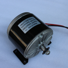 24V 350W DC Motor Permanent magnet 2750RPM 1.2N.m Used at electric bicycle as driver or as padel generator Gear 11T Shaft 12mm