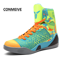men's basketball sport sneakers  waterproof males athletic Shoes lightweight durable outsole for outdoor walking lace-up Zapatos