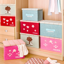 Foldable clothes toy box storage box cover storage box under the bed clothes snacks storage closet sorting box