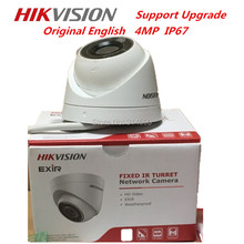 DHL FreeShipping Hikvision 4MP CMOS Network Turret IP Camera DS-2CD1341-I HD CCTV Camera IP 67 Replace DS-2CD2345-I