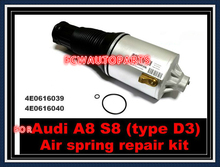 DHL Free Shipping A8 D3 Quattro New Front Air Ride Suspension Air Spring Air Bags Shock Repair Kits 4E0616039AF 4E0616040AF
