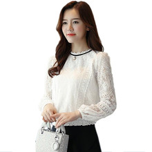 Autumn new Korean version loose shirt women's long-sleeved ladies pure lace beading blouse white elegant tops 0946