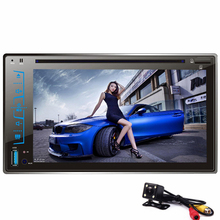 "FY6205C 6.2"" 2 Din HD Capacitive Touch Screen Car Bluetooth Stereo DVD Player CD/MP3/FM/AM/USB/SD/AUX-IN Receiver MP4 MP5 Player"