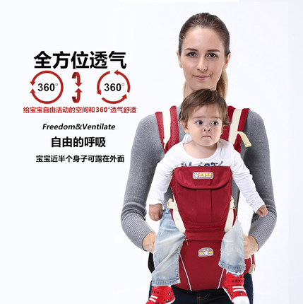2017 Baby harness for newborns Mama Summer Four Seasons Breathable Multipurpose Baby Belt Newborn Lap Bench Top<br>