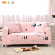 MGHEYUD New Flower Printed Pink Sofa Covers Slip-resistant Sectional Elastic Full Sofa Cover/Towel Single/Two/Three/Four-seater