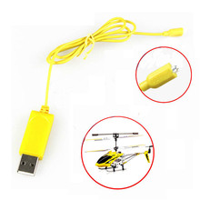 RC Helicopter Syma S107 S105 USB Mini Charger Charging Cable Parts High Quality Dropshipping Free Shipping M22(China)