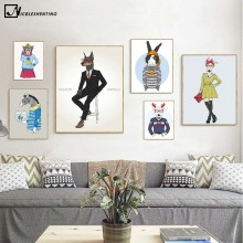 Fashion Animal Dog Zebra Cat Poster Minimalist Art Canvas Painting Cartoon Nursery Picture Modern Children Room Decoration 334