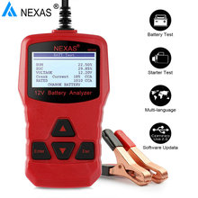 Original Auto Battery Tester Nexas NB300 12V Car Automotive Battery Analyzer With Multi-Language Spanish Russian Portuguese
