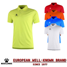 KELME 2016 New Survetement Football High Quality POLO Shirts Men Fit Breathable Brand Ropa Ciclismo Jerseys Homme 63(China)