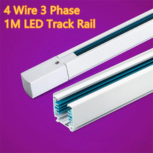 LED Track Rail 1M 3 Phase Circuit 4 Wire Aluminum Track Light Rail Lighting Global Track System Universal Rails Track Lamp Rail