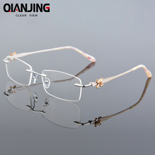 QJ2018 Fashion Eyewear lady Glasses Frame Concise Design Rimless Eyeglasses Women Name Brand Glasses Spectacles Optical Goggles(China)