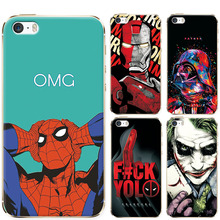 Soft TPU Charming Coque For Apple iPhone 5 5s SE 6 6 Plus Case 6S Plus Case Covers For iPhone 7 7 plus Funda Capa +Free Gift