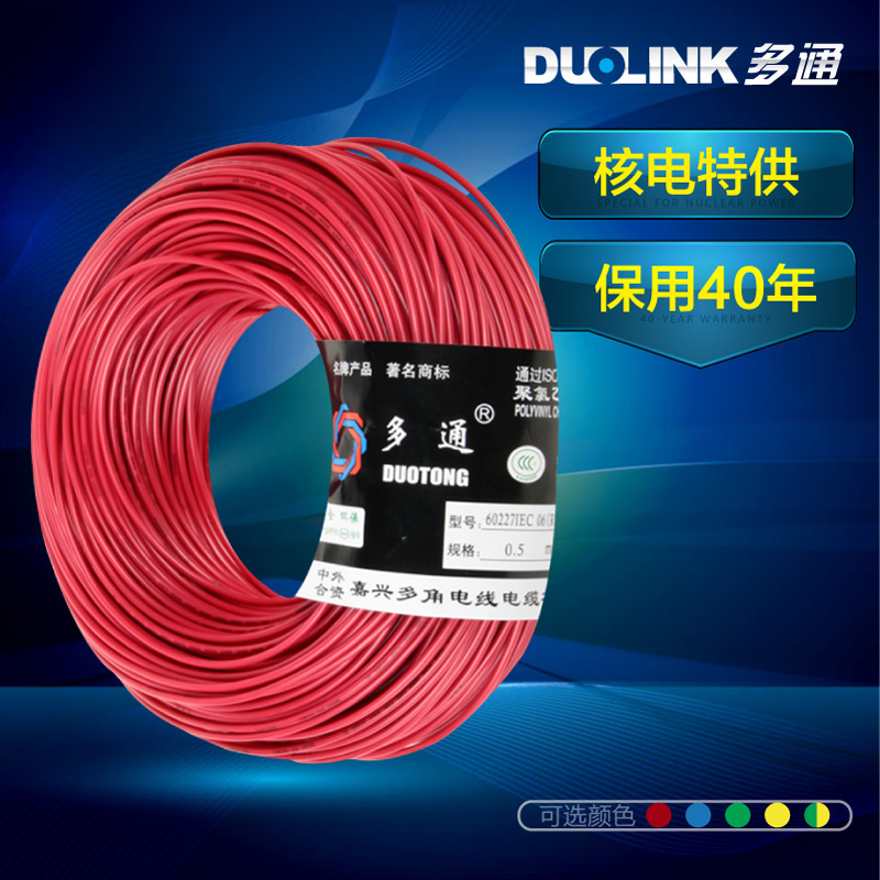 Isointernational rv0.5 electrical wire flexible wire with copper conductor precise traverse copper wire 100 meters roll<br><br>Aliexpress