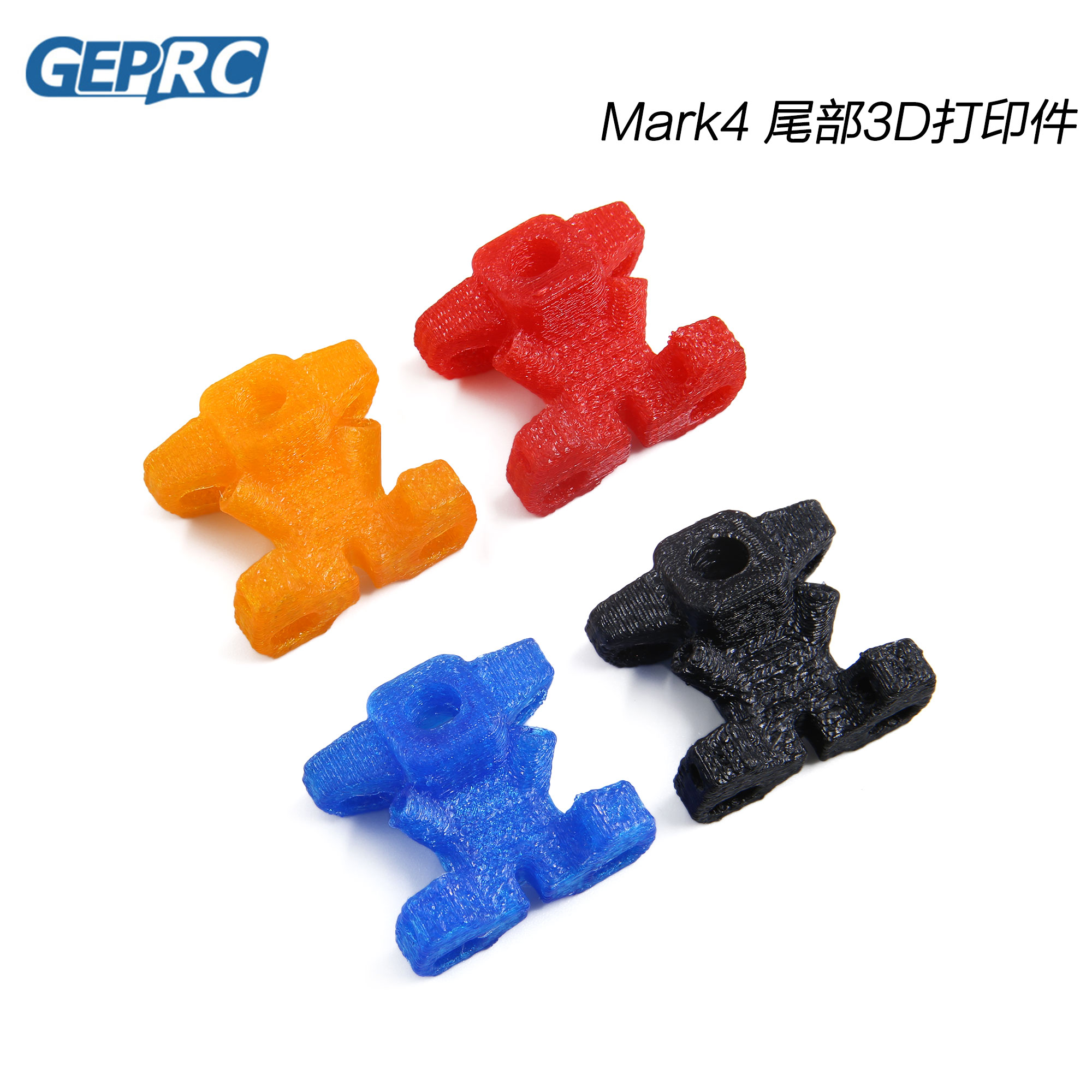 Red TPU 3D Print Rack Tail Antenna Mount 3D Printing Accessories for GEP-Mark4 Frame Kit FPV Racing Drone