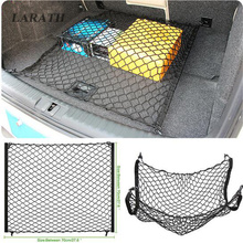 Car styling,Floor Style Car Trunk Cargo Net Fit SUV For BMW X1 X3 X4 X5 X6 AUDI Q1 Q3 Q5 Q7 Mercedes-Benz GLA GLC GLE GLK(China)