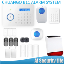 Etiger PSTN/GSM Home Security Alarm System For Anti-theft Wireless Outdoor Flash Siren Emit Big Sounds 2PCS RFID Card