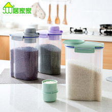 Kitchen plastic storage box sealed cans of food storage food jars Tea Canister grains rice bucket(China)