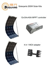 Boguang  200w solar panel solar systrm module 40A MPPT controller 4 in 1 MC4 connector for 12v battery car RV yacht