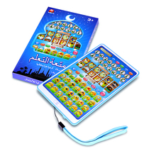 English + Arabic Mini Pad Design Toys Tablet, children best learning machine with Islamic Holy Quran Toy,Worship&word&letter(China)