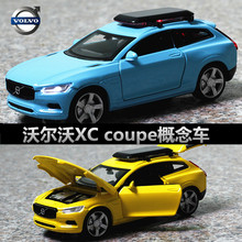 1:32 High Simulation Exquisite Collection Toys Car Styling Volvo XC Coupe Model Alloy Car Model The Fast and the Furious