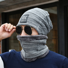 Men cold Beanies Winter hat for men scarf set warm Knitting Wool Caps Knitted ski mask Women Hat and Scarf set balaclava(China)