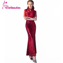 Mermaid Evening Dress Long 2017 Luxury Lace with Sequin Prom Gowns Wedding Guest Long Formal Party Dress Abiye Robe De Soiree(China)